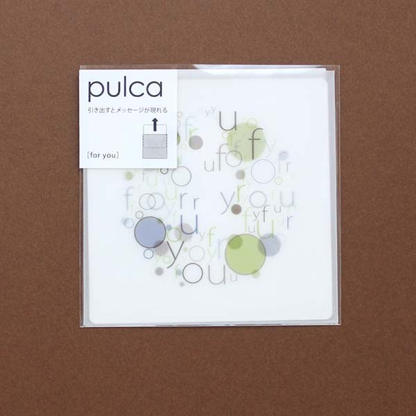 pulca(ぷるか) for you