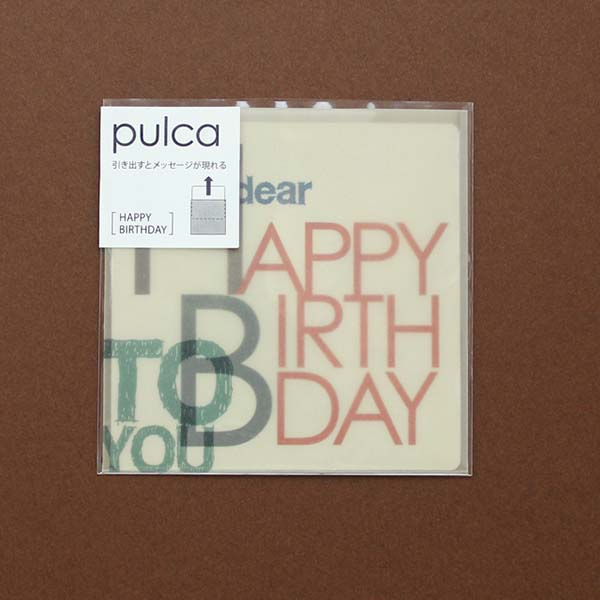 pulca(ぷるか) HAPPY BIRTHDAY