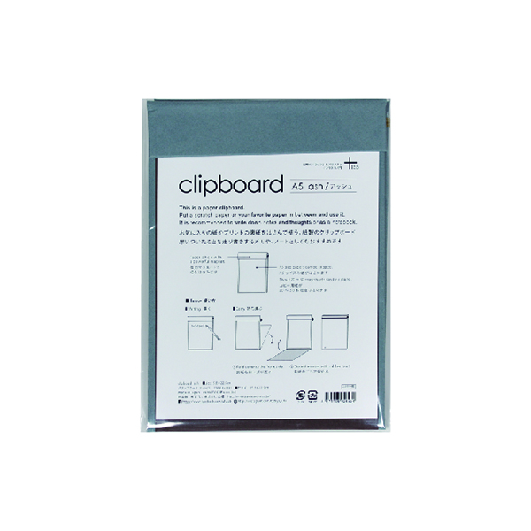 clipboard A5 アッシュ