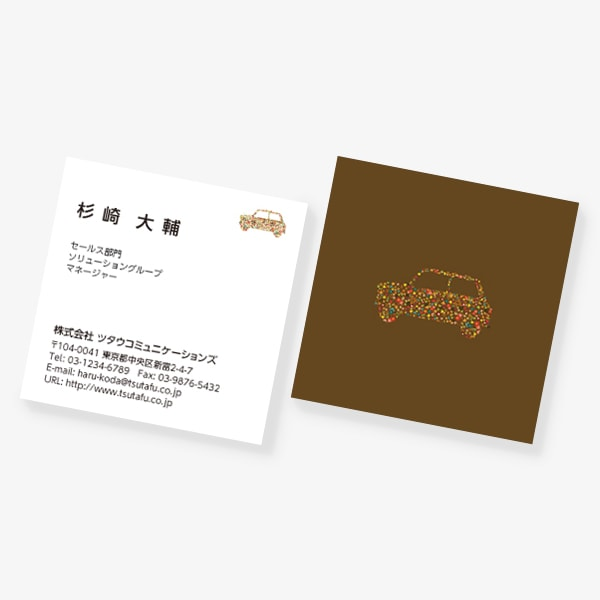 Flower x Car 秋 2017 スクエア 両面