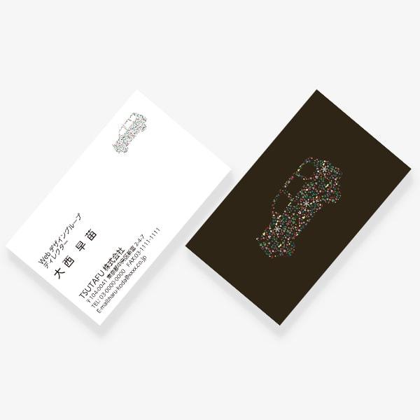 Flower x Car 冬 2017 JP 両面