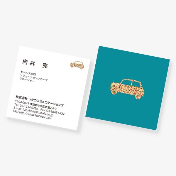 Flower x Car 秋 2018 スクエア 両面