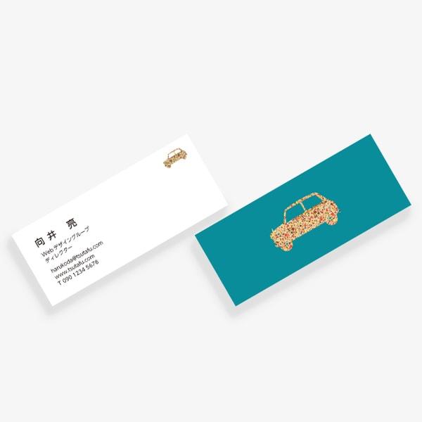 Flower x Car 秋 2018 mini 両面