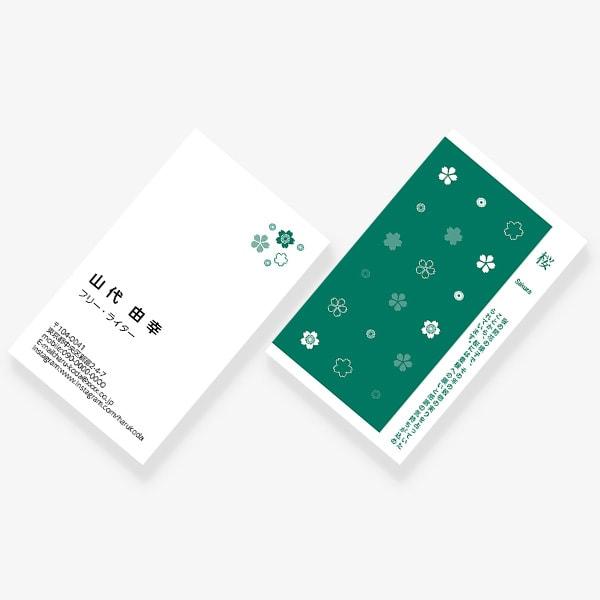 PCM100(花) 桜 冬 孔雀緑 日本サイズ