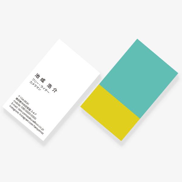 2TONE No.01 春 BLUE CLAIE×JAUNE CITRON JP 両面