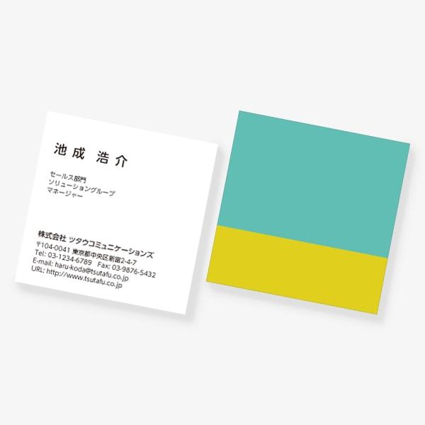 2TONE No.01 春 BLUE CLAIE×JAUNE CITRON スクエア 両面