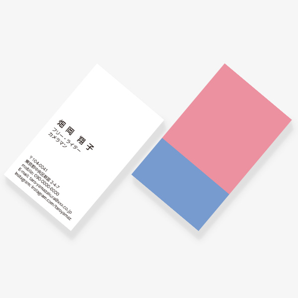 2TONE No.08 夏 ROSE×BLEU GRISE CIEL JP 両面