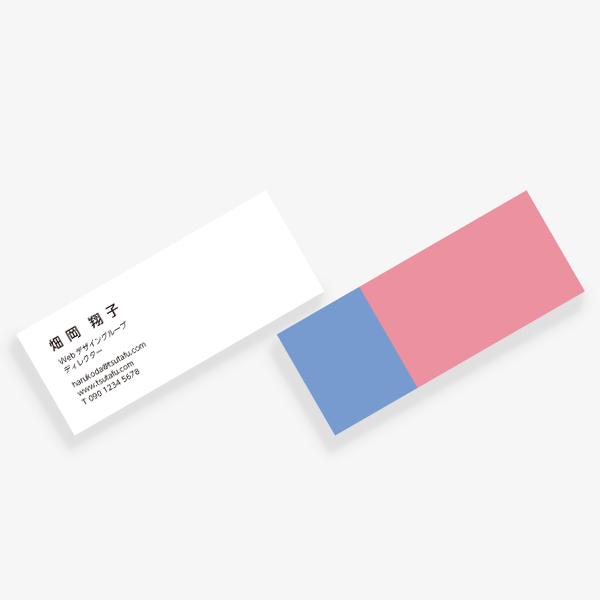 2TONE No.08 夏 ROSE×BLEU GRISE CIEL mini 両面