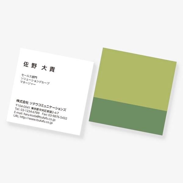 2TONE No.09 秋 BOURGEON×LICHEN スクエア 両面