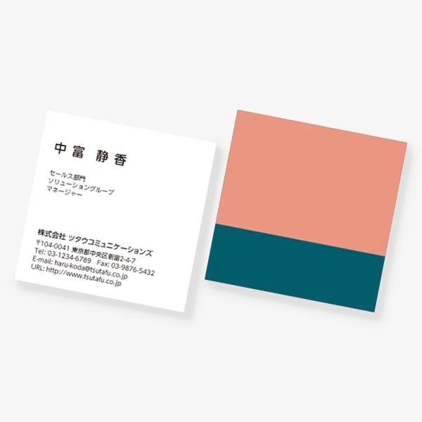 2TONE No.12 秋 ROSE SAUMON×BLEU CANARD スクエア 両面