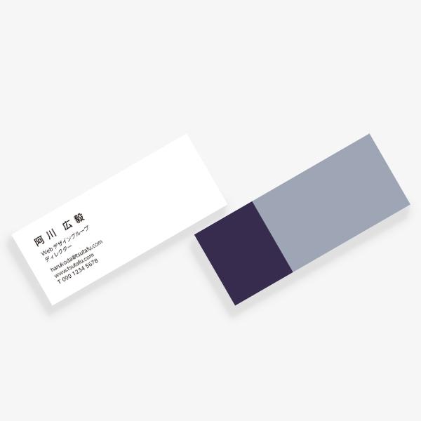 2TONE No.15 冬 GRIS BLEU×BLEU PAON mini 両面