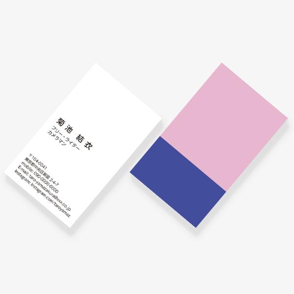 2TONE No.16 冬 ROSE DRAGEE×BLEU ROYAL JP 両面